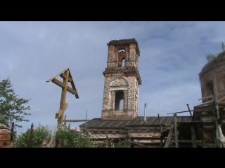 Погост ВИДИМИР (Храм во имя святой Троицы), сброшено на Ютуб в октябре 2016 года