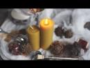 Горение свечи из вощины