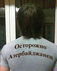 Незавидная судьба несовершенолетних чернильниц: нелегальный азер изнасиловал школьницу в Купчино СПб