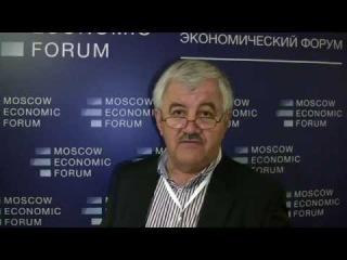 Валерий Давыдов на Московском экономическом форуме 2014