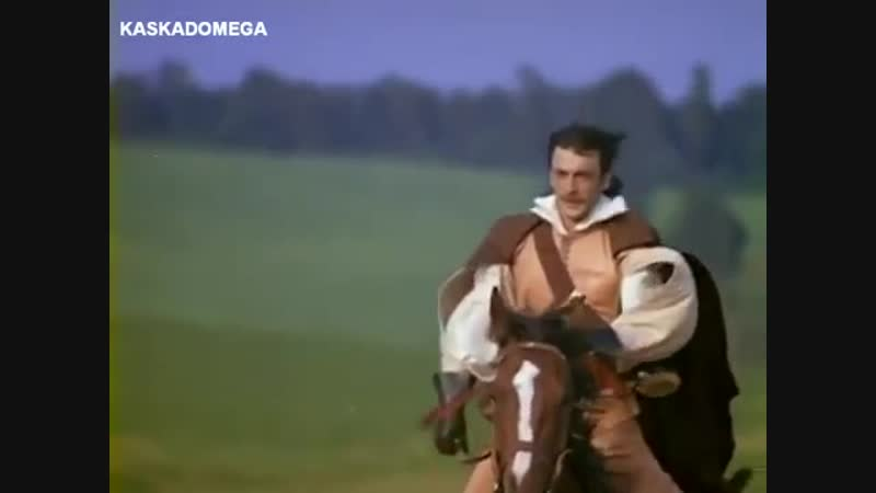 ДАртаньян и три мушкетера - Песня о дружбе