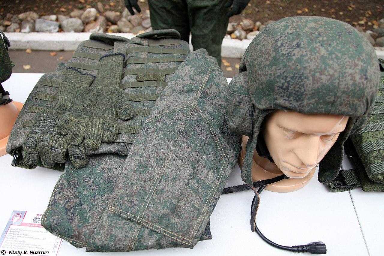 Ratnik combat gear - Page 5 _fbD0r_UcE8