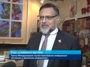 ГТРК ЛНР. Третья Международная научно-практическая конференция состоялась в Далевском университете