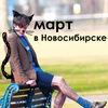 "Сходка поклонников ""Доктора Кто"""