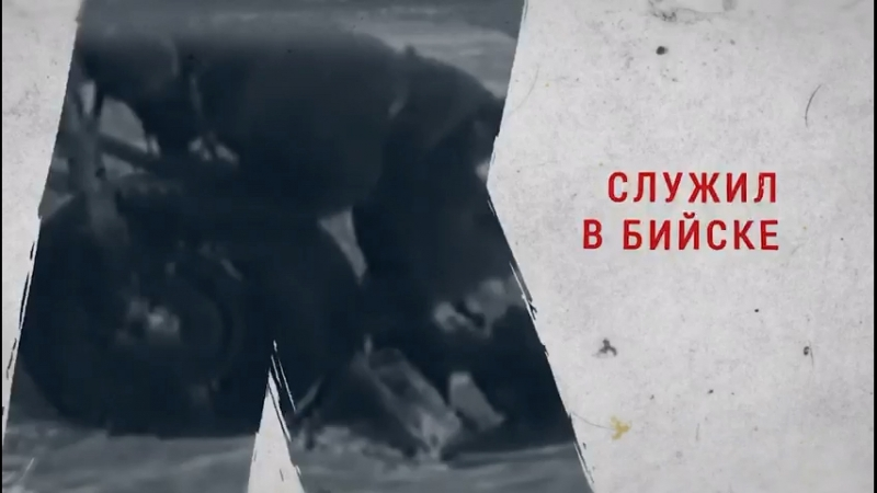 Абрек Аркадьевич Баршт