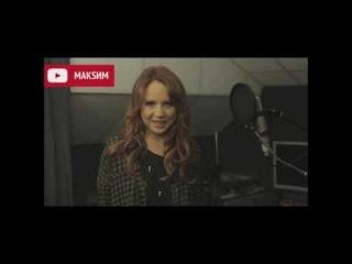 Приветствие МакSим для канала Youtube Music Awards