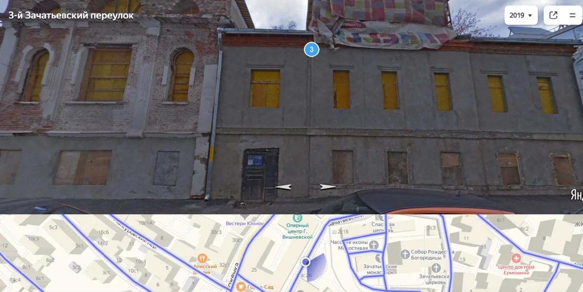 Так здание выглядело на Яндекс.Картах (панорамы) в 2019 году.
