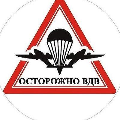 Лютый Лютый, 2 августа 1968, Волгоград, id151189461