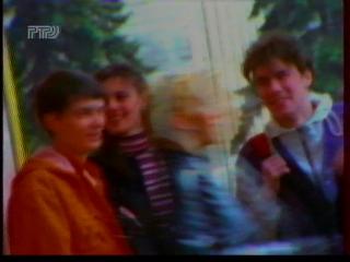 staroetv.su / Реклама (РТР, январь 1998)