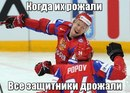 Фото Олега Олегова №8