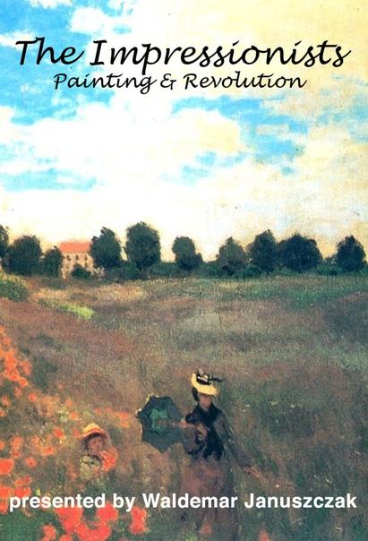 «Импрессионисты: живопись и революция» (2011)
