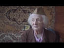 Исторический документ №002_ Федорович Вера Борисовна