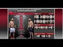 Прогноз и аналитика боев от MMABets UFC FN 133: Бермудес-Гленн, Браун-Прайс. Выпуск №103. Часть 5/6