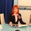 Olga Medvedeva
