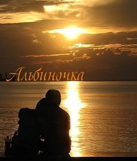 Альбина Шайхелисламова, 25 августа , Туймазы, id33795694