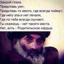 Фото Аиды Габибовой №2