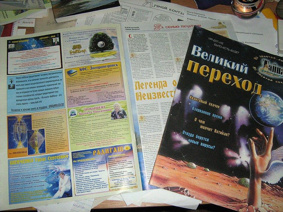 Совершенно секретно газета свежий номер читать бесплатно