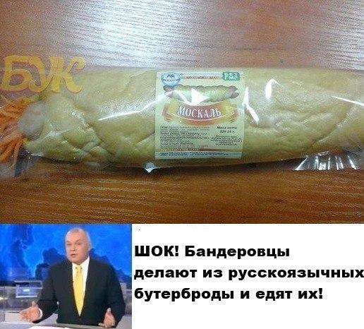Ляпина советует украинцам не впадать в панику: Курс вернется к 9-10 грн/долл - Цензор.НЕТ 2690