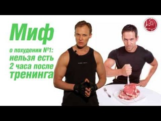 Диеты для похудения и от целлюлита