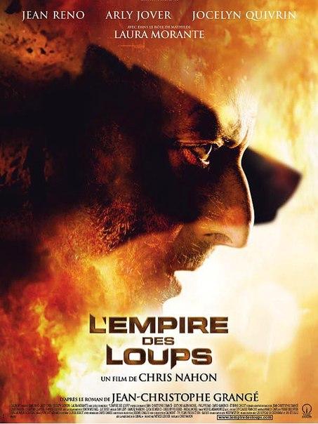Ver El imperio de los lobos (2005) Online