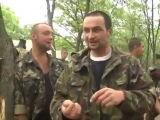 Опасные откровения резервистов. Аваков будет в бешенстве. 31.05.2014