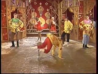 Break USSR Брейк-Фрагмент Телеспектакля «Конёк-Горбунок» Лен.ТВ 1986