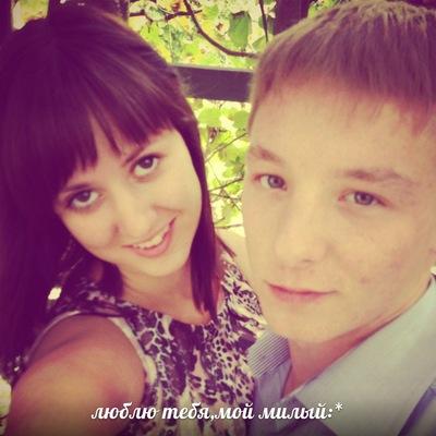 Яна Алексеева, 10 июня , Истра, id124835688