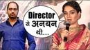 Manikarnika Ke Director Ke Sath Hue Kangana Ranaut Ke Pange Ki Wajah Aayi Samne