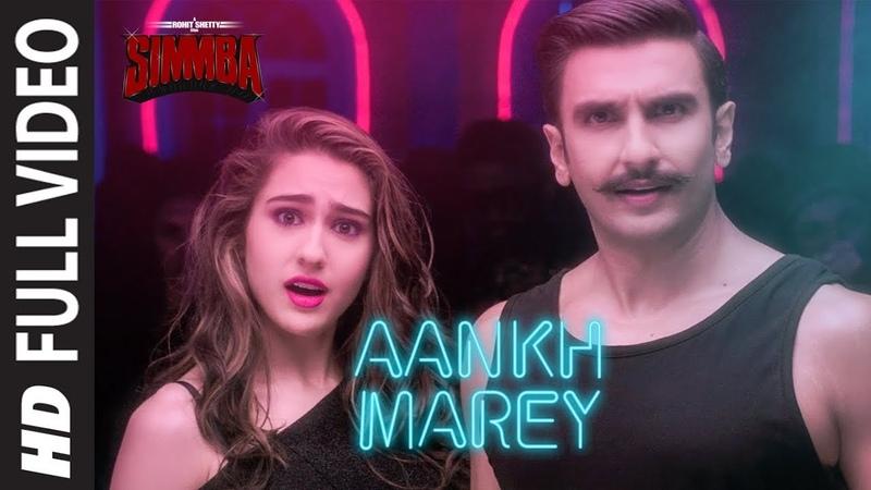 FULL VIDEO Aankh Marey | SIMMBA | Ranveer Singh, Sara | Tanishk B, Mika, Neha Kakkar, Kumar Sanu