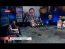 Киев.13 июня,2014.Западный журналист в студии украинского полит. шоу рассказывает о том кто воюет на Донбассе.
