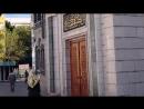 Центральная соборная мечеть Москва