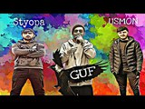 Респект Гуф от именно Таджика Respect Guf from Tajik 2018 ST