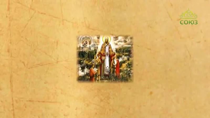 11 декабря Свт Феодор архиеп Ростовский 1394 Церковный календарь 2018
