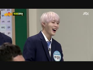 181201 knowing brothers ep.156 @ wanna one
