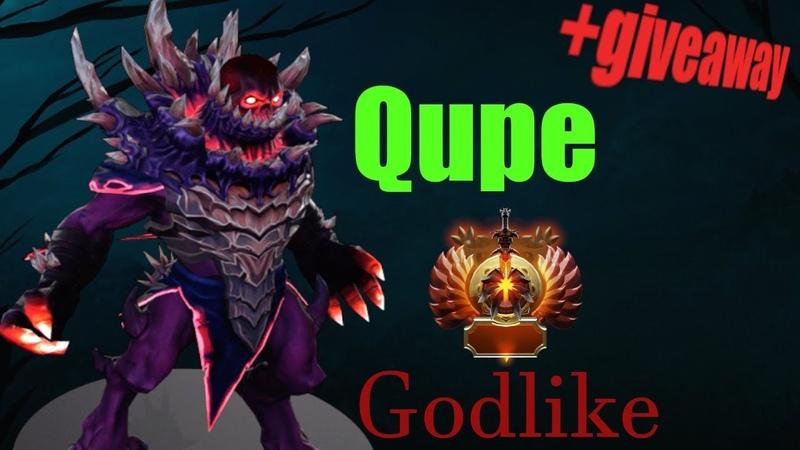 QUPE Shadow Demon Godlike у не только пудж хорош патч 7 21b immortal giveaway @eztizzy dota play