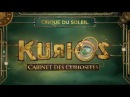 KURIOS - Cabinet of Curiosities from Cirque du Soleil - Official Glimpse