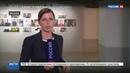 Новости на Россия 24 • Фотоконкурс имени Андрея Стенина самые пронзительные работы выставлены в Музее Москвы