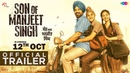 Son Of Manjeet Singh - Official Trailer | Gurpreet Ghuggi | Kapil Sharma | Punjabi Movie | 12th Oct