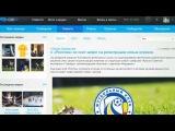 Спортивная социальная сеть DISSP - это мировые новости спорта онлайн, трансляции, многое другое!