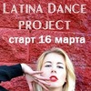 Школа танца Минск FreeB1t