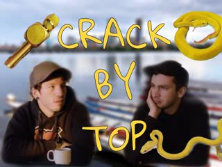 Crack by twenty one pilots#3