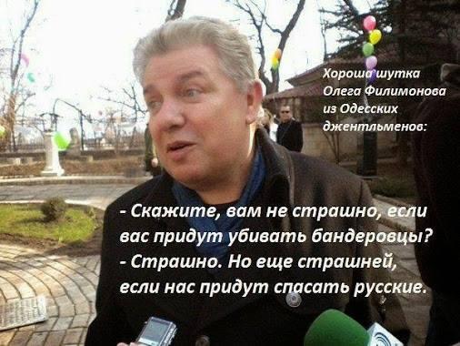 """Террористы """"ЛНР"""" возобновили обстрелы Счастья, - Москаль - Цензор.НЕТ 9911"""
