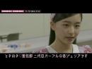 Tokimeki ♡ Sendenbu Nidaime Tokimeki ♡ Purple's first showing ♡