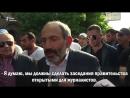 """""""Подготовка свободных и демократических выборов"""""""