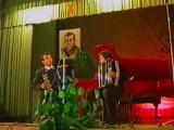 В.Маркин Вечер над селом- дуэт Юрий Шишкин, Стас Малышев-13 лет г.Волгодонск 1994год