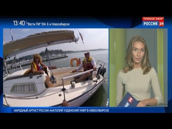Яхты подешевели на треть в Новосибирске