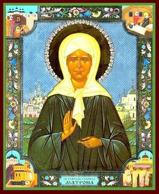 темы. религия.  3 февраля в Уфе побывает ковчег с частью мощей святой блаженной Матроны Московской.