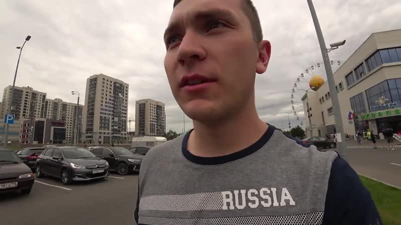 Обкатали БУМЕР Съездили в Казань