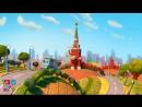 """Вышел новый мультфильм """"Домики"""" про Спасскую башню. Предлагаем вам увидеть это первыми!"""