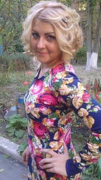 Ольга Кальцова